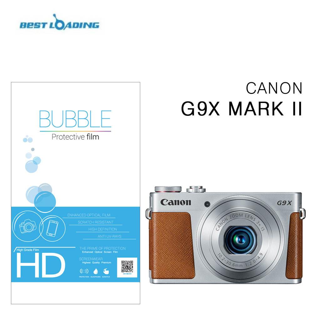 버블 HD강화필름 2장 캐논 G9X MARK2 액정보호필름