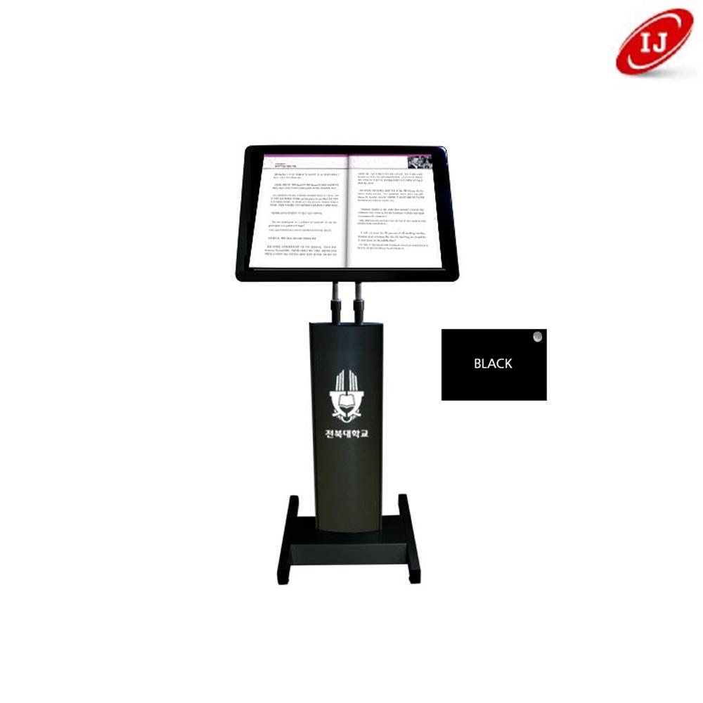 라운드 BK-1800 480x360 강연대 검정