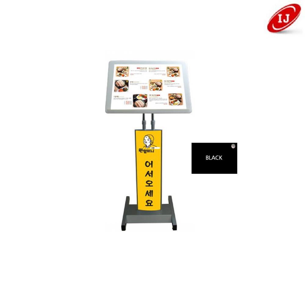 거치대 메뉴판 라운드 480x360 검정 SK-1800