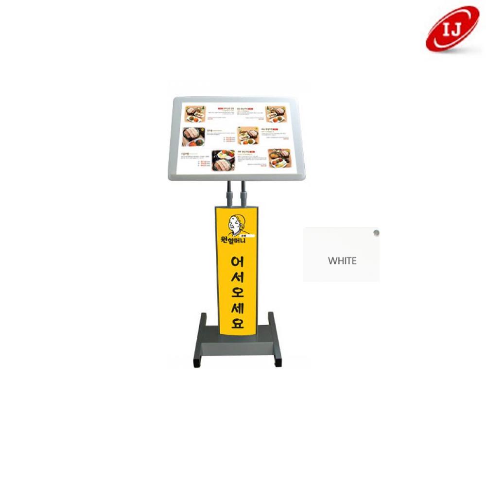거치대 SK-1800 메뉴판 흰색 라운드 480x360