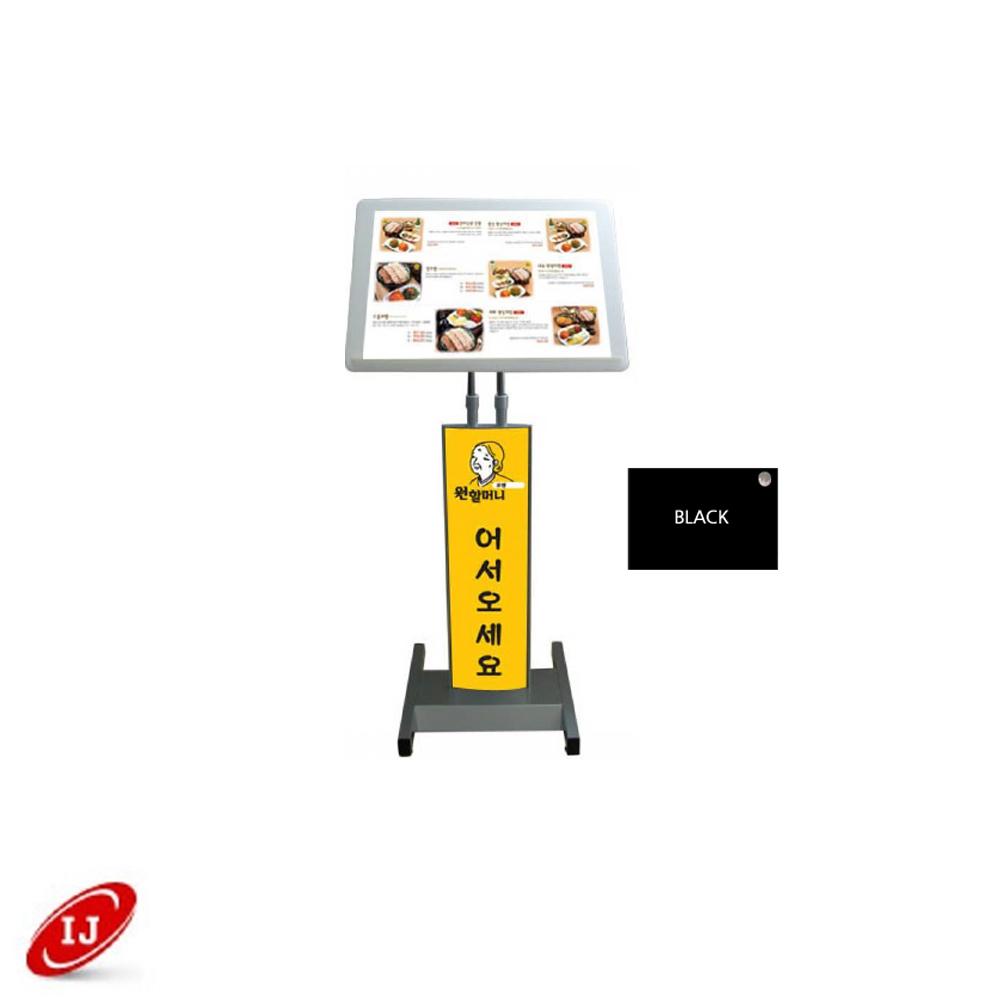SK-1800 메뉴판 라운드 거치대 600x450 검정