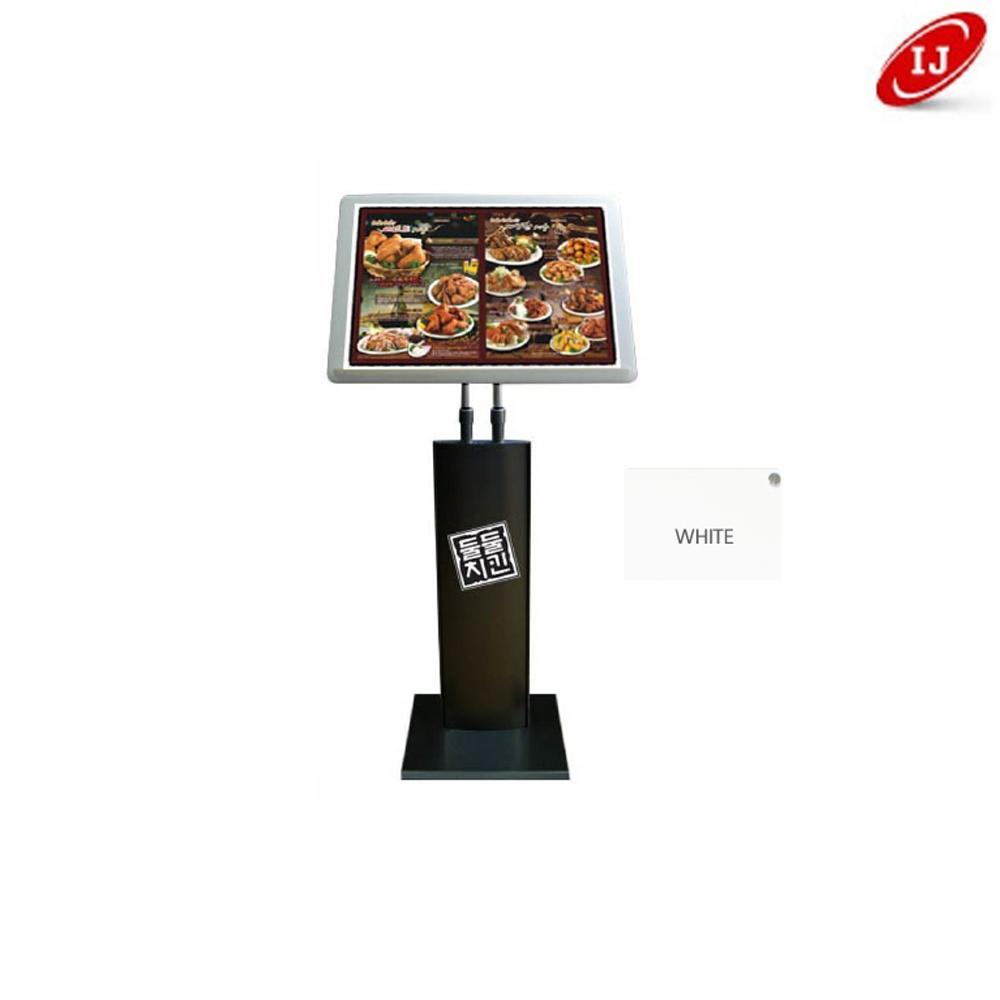 메뉴판 라운드 BK-1600 거치대 480x360 흰색