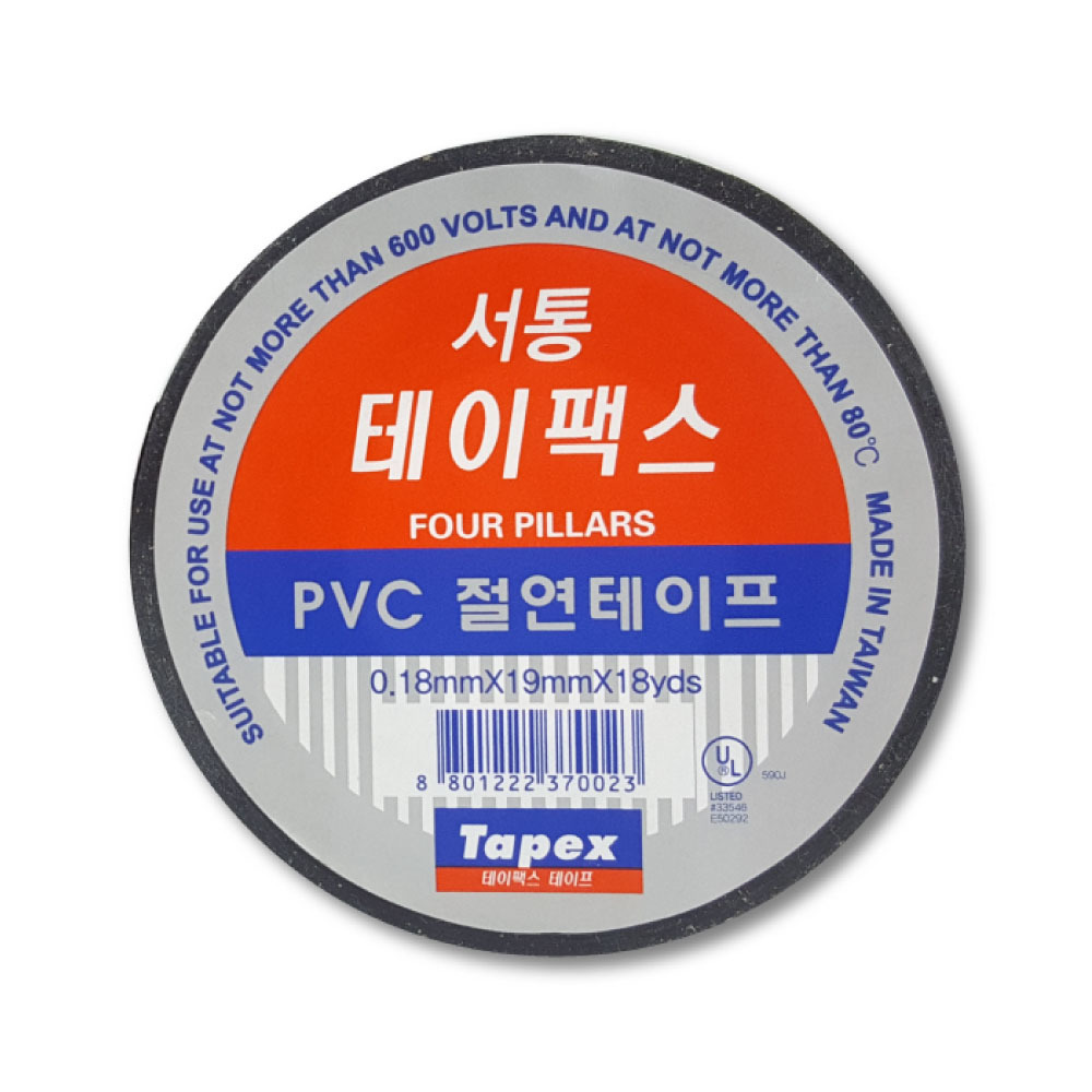 서통 테이팩스 PVC 절연테이프 19mm x 16.45M