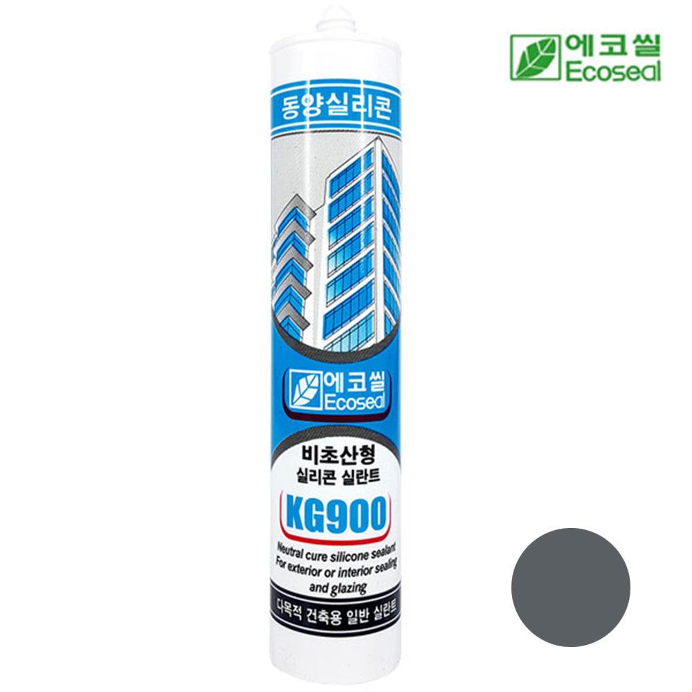 동양 에코씰 비초산형 KG900 실리콘 실란트 연흑색