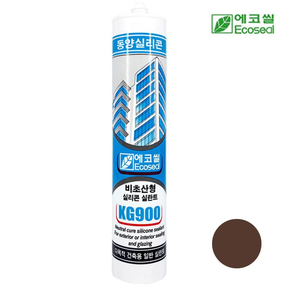 동양 에코씰 비초산형 KG900 실리콘 실란트 월넛