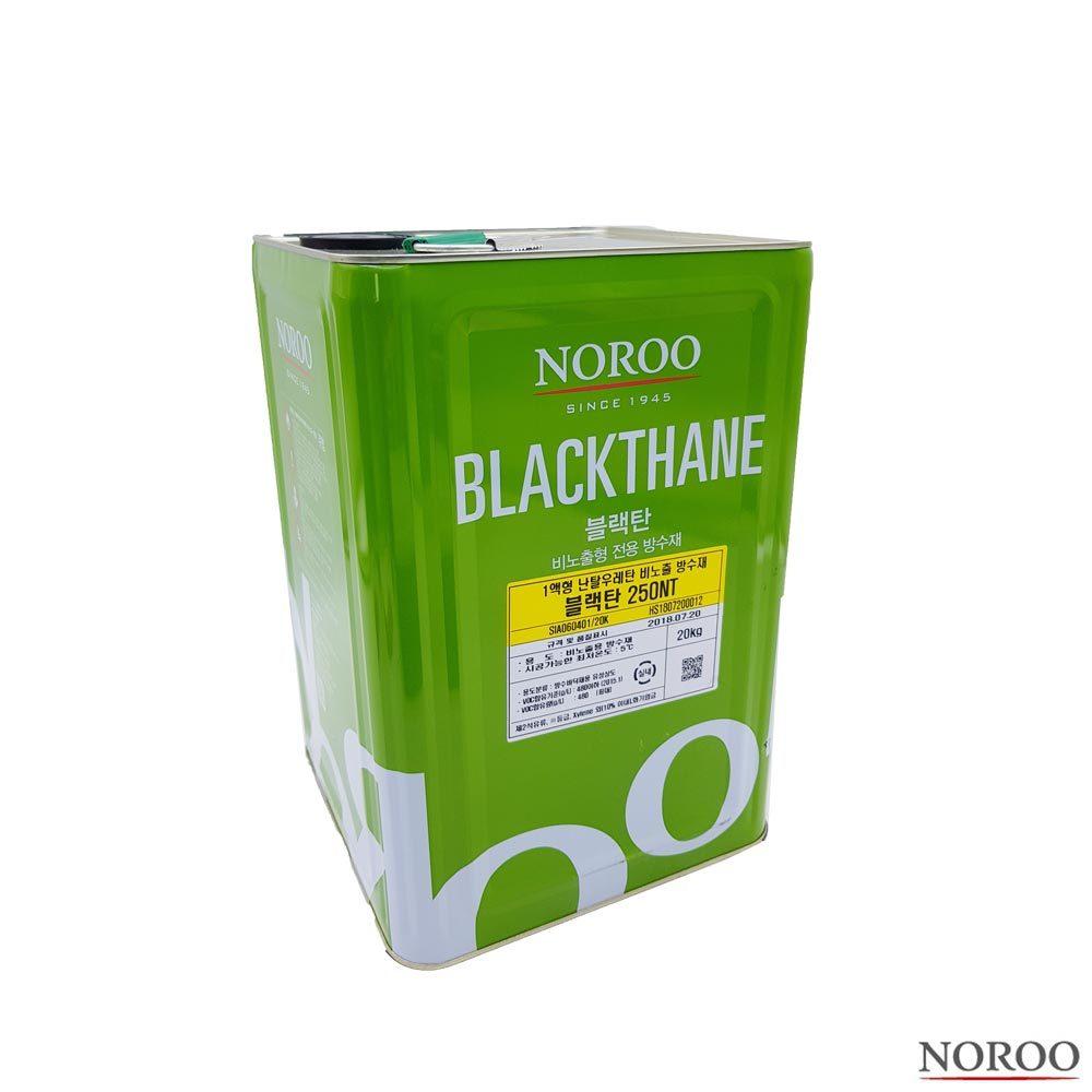 블랙탄 250NT 1액형 방수재 중상도 흑색 20Kg