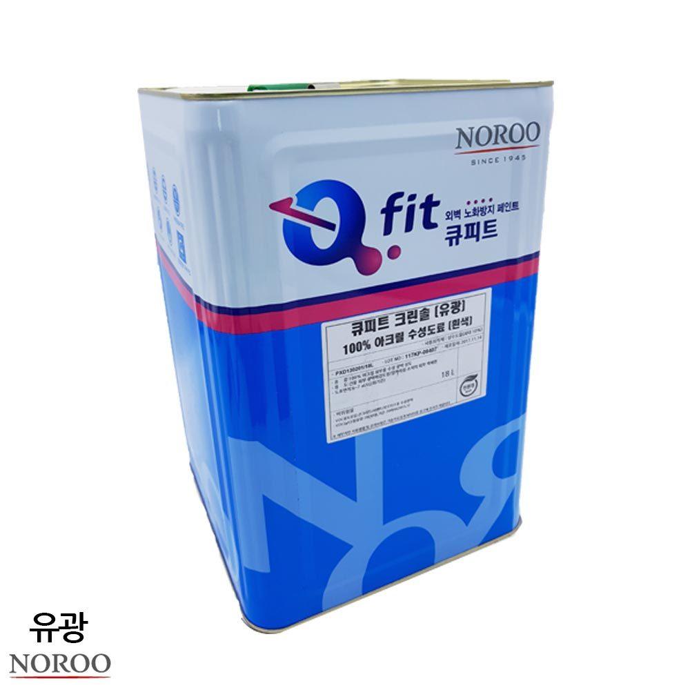 큐피트 크린솔 외부용 수성 유광 백색 18L