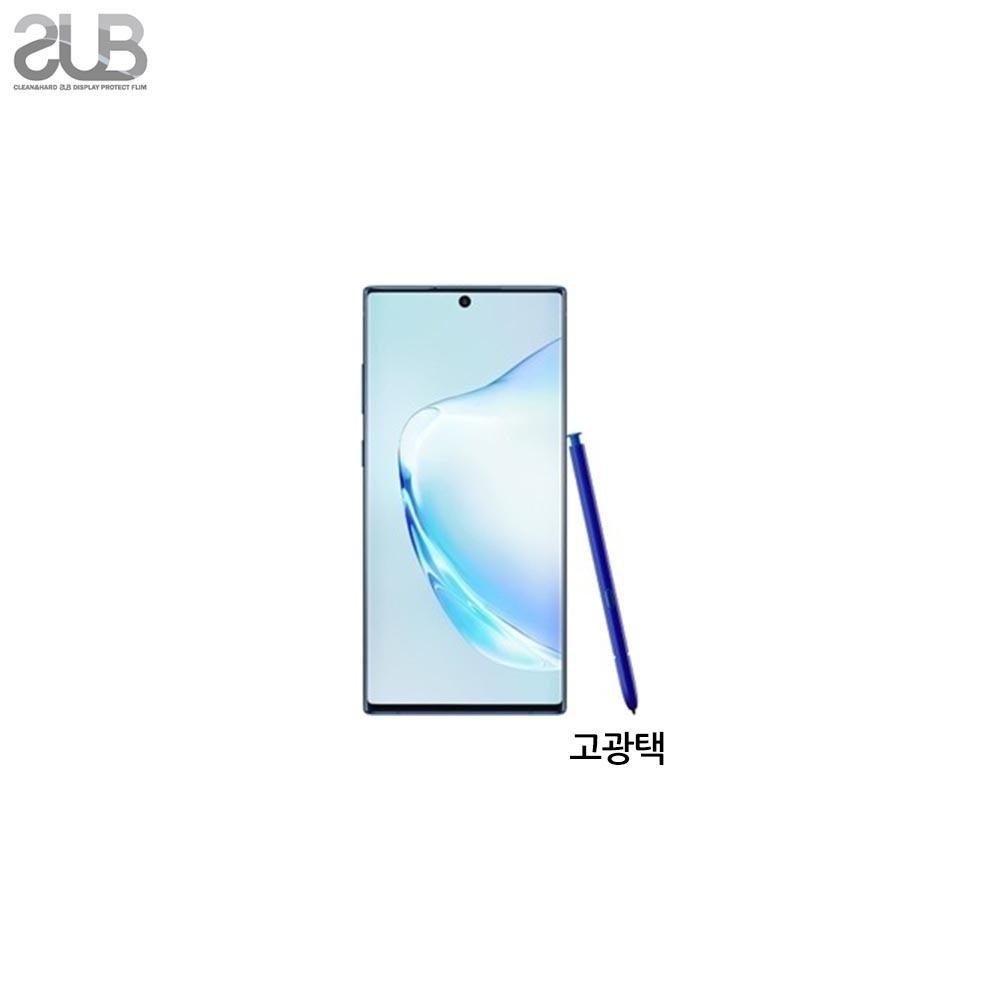 SUB 갤럭시노트10플러스 N975 고광택투명 보호필름2매