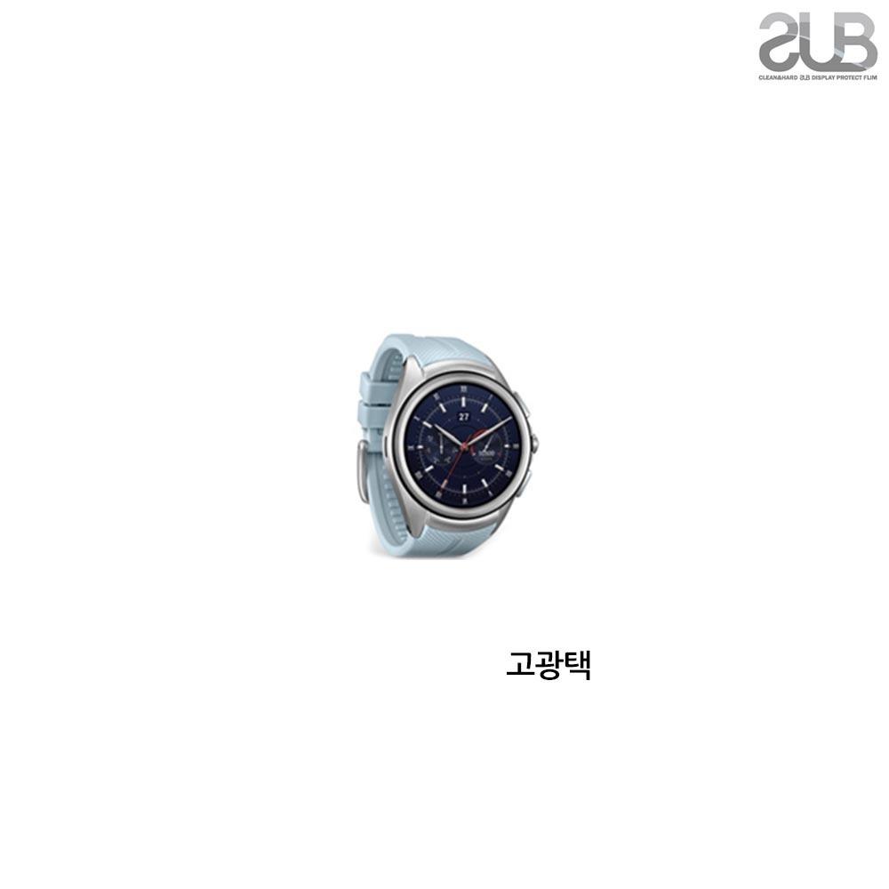 SUB LG 워치 어베인2 고광택 투명 액정보호필름 2매
