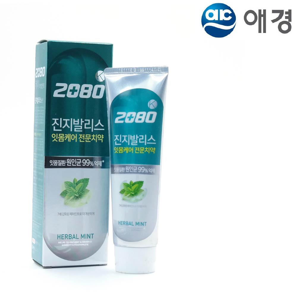 2080K 잇몸케어 진지발리스 치약 허벌민트 120g