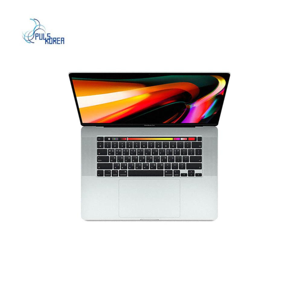 맥북프로 16 시력보호 액정보호필름 2매
