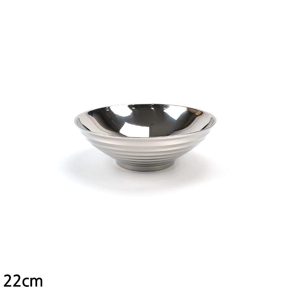 N7 리린 스테인레스 물결무늬 V형 이중면기 대접 22cm
