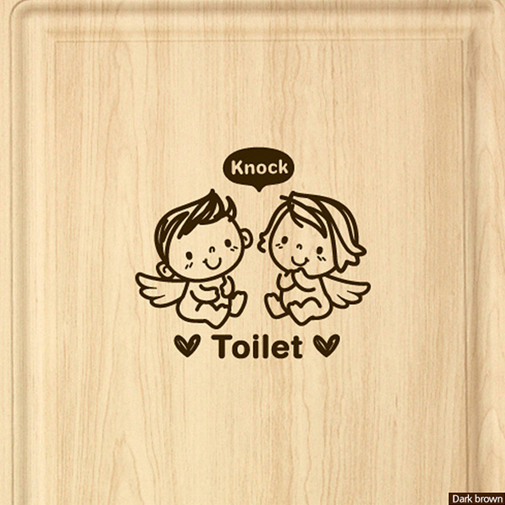 아기천사 Toilet 화장실 포인트스티커 다크브라운