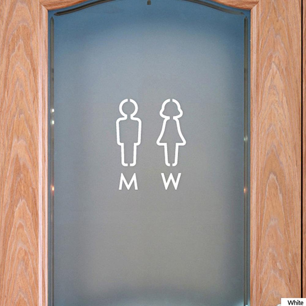모던라인 Toilet 스티커 화장실 포인트스티커 화이트
