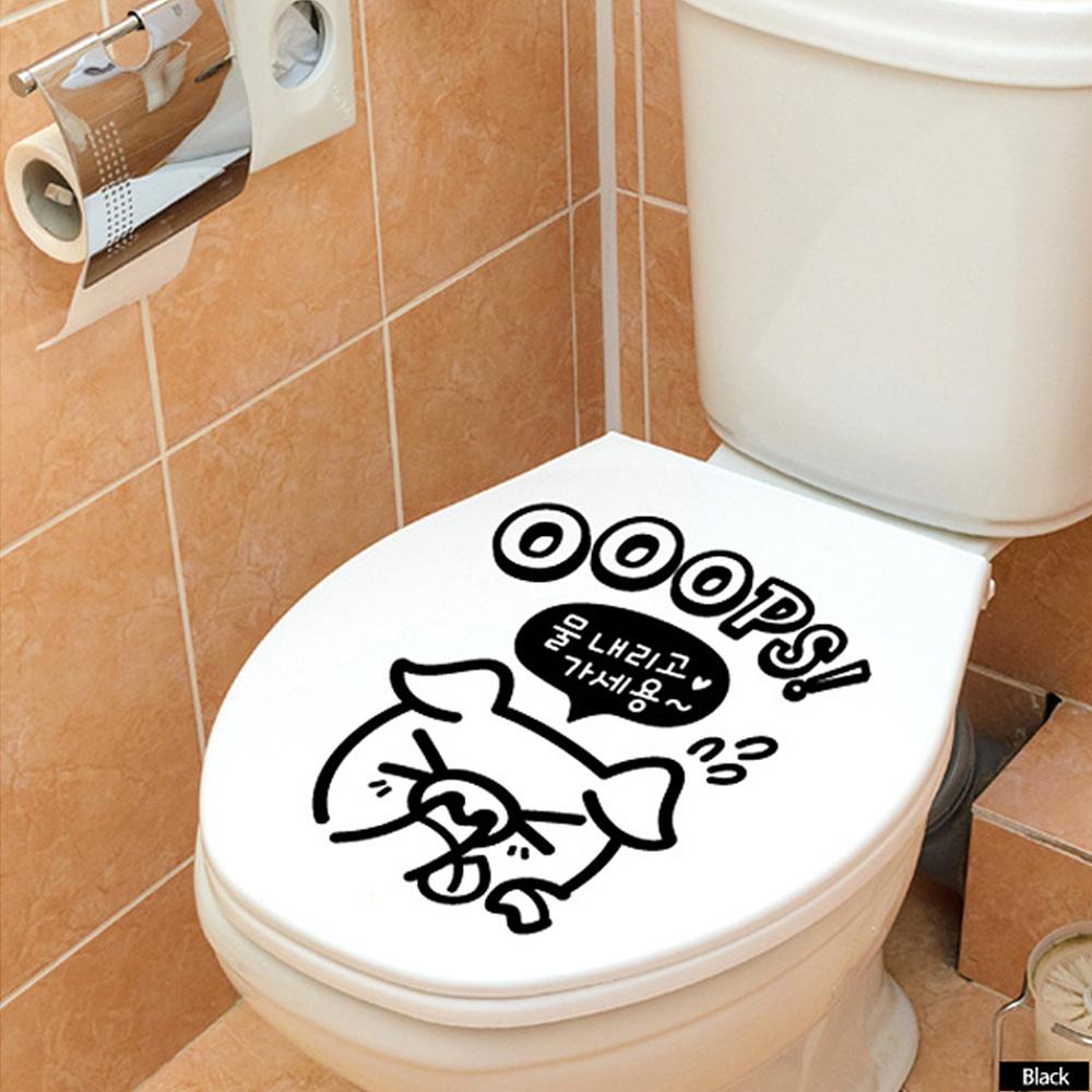 OOOPS 돼지 욕실 화장실 포인트스티커 블랙
