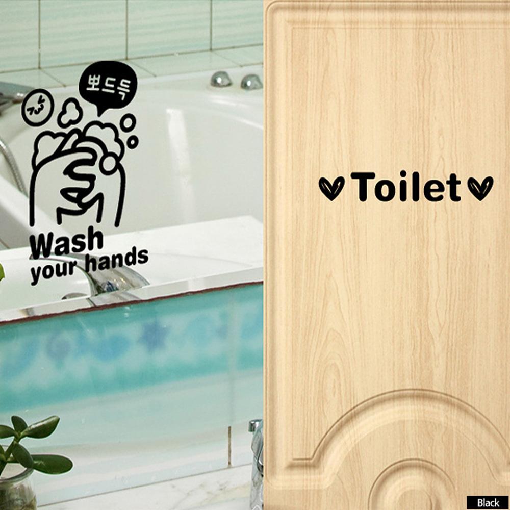 N7 메롱친구들 욕실스티커 SET 포인트스티커 블랙
