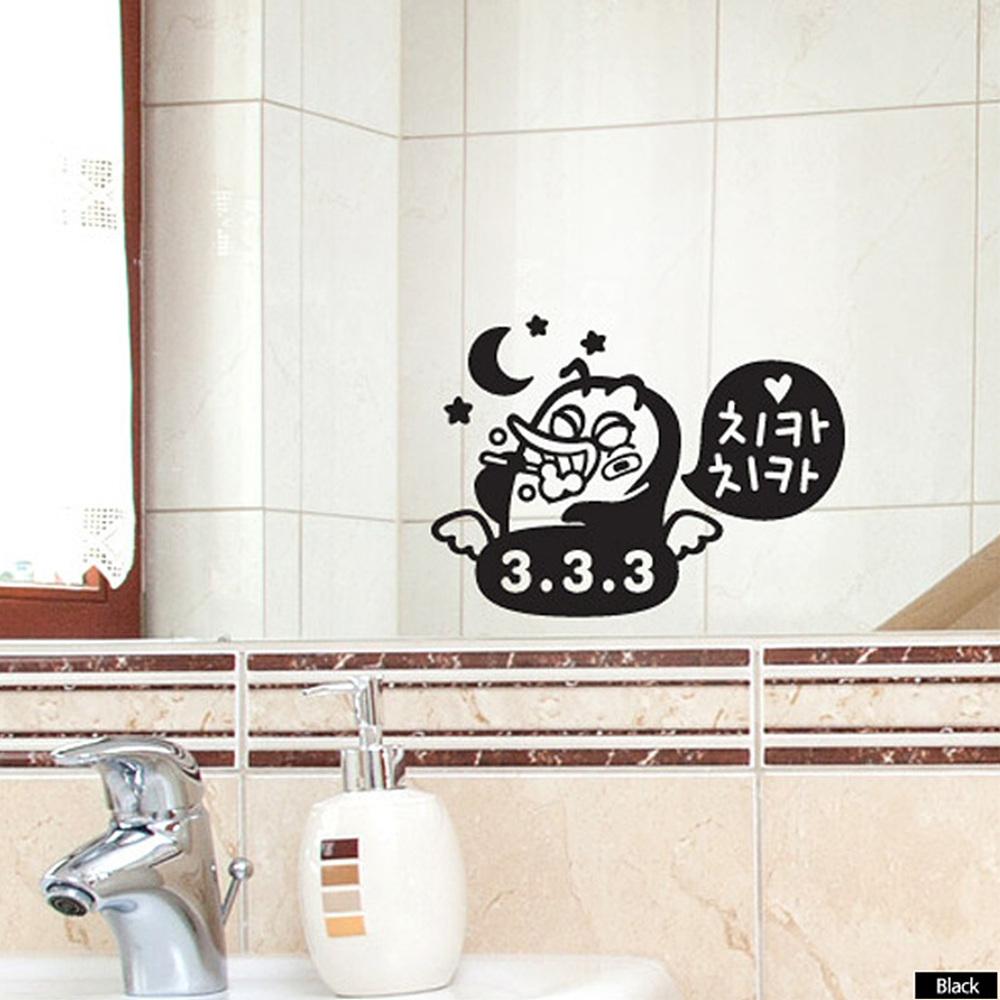 치카치카333 펭키 화장실 포인트스티커 블랙