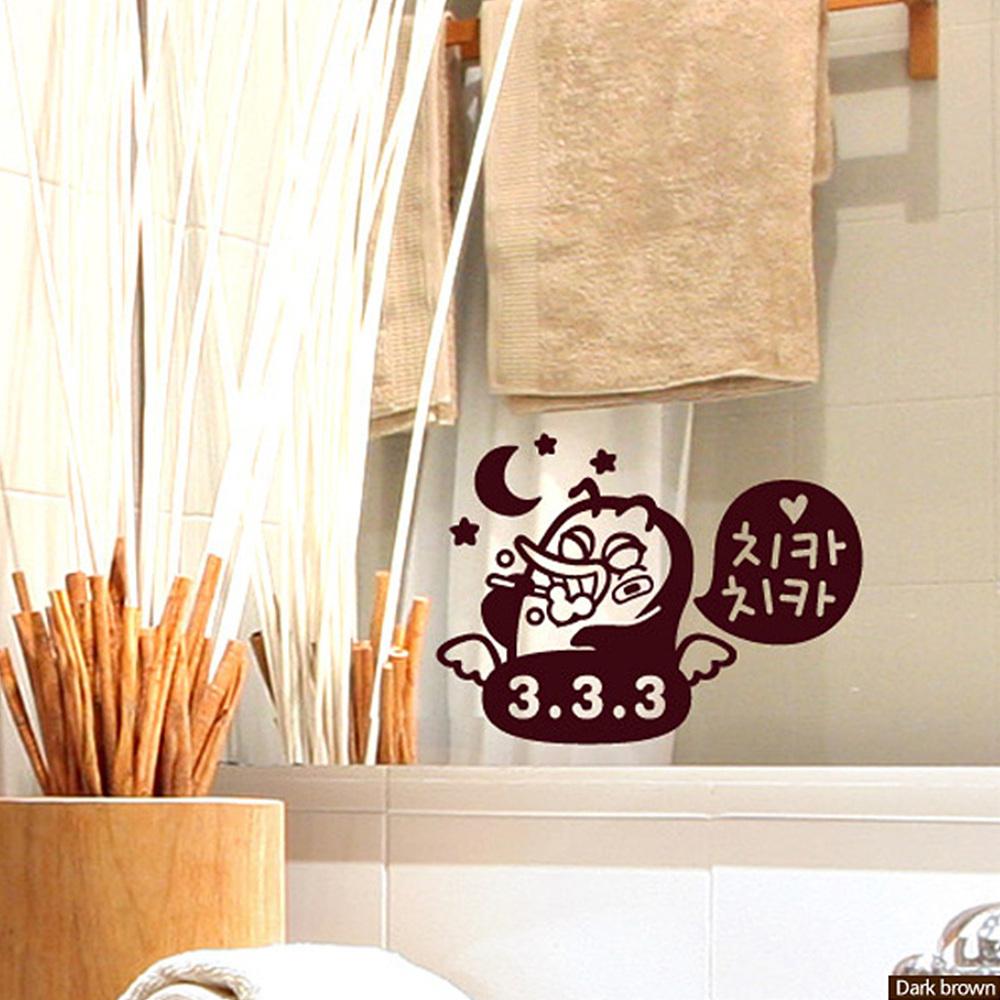 치카치카333 펭키 화장실 포인트스티커 다크브라운