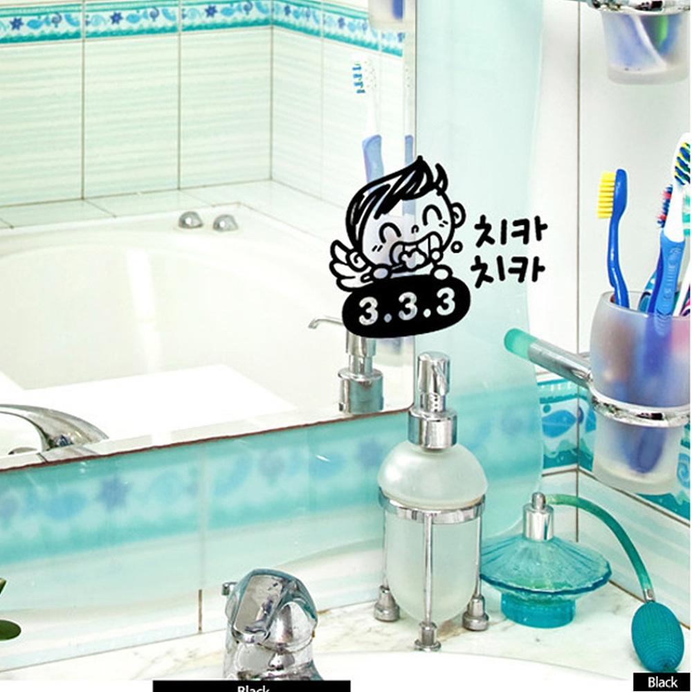 치카치카2 333 남아 화장실 포인트스티커 블랙