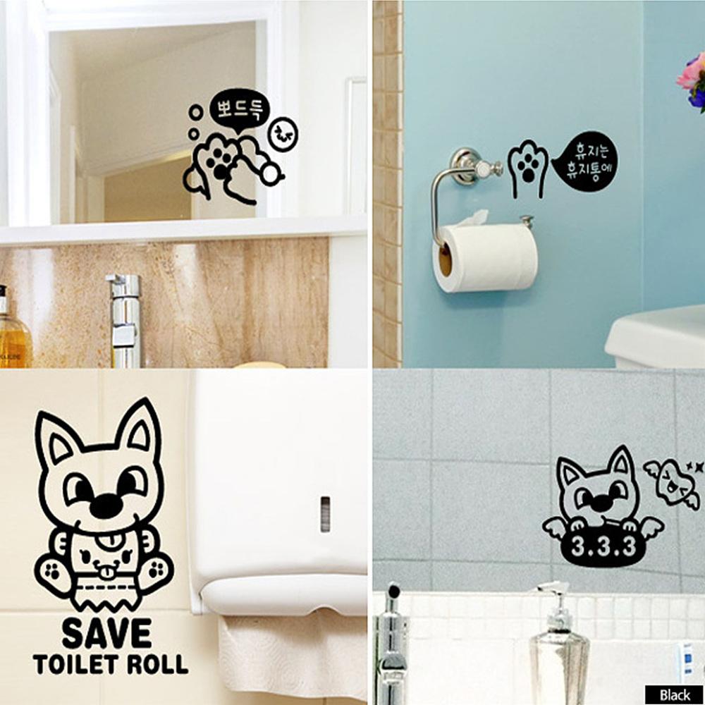 코아 욕실스티커 SET 포인트스티커 블랙