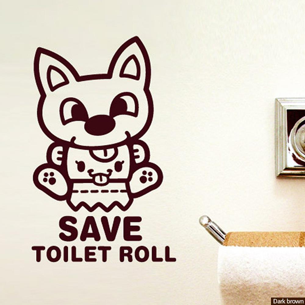 코아 욕실스티커 SET 포인트스티커 다크브라운