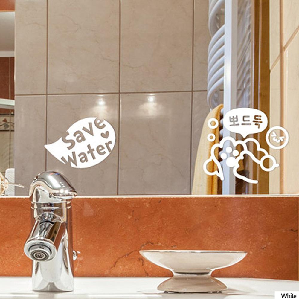 코아 욕실스티커 SET 포인트스티커 화이트