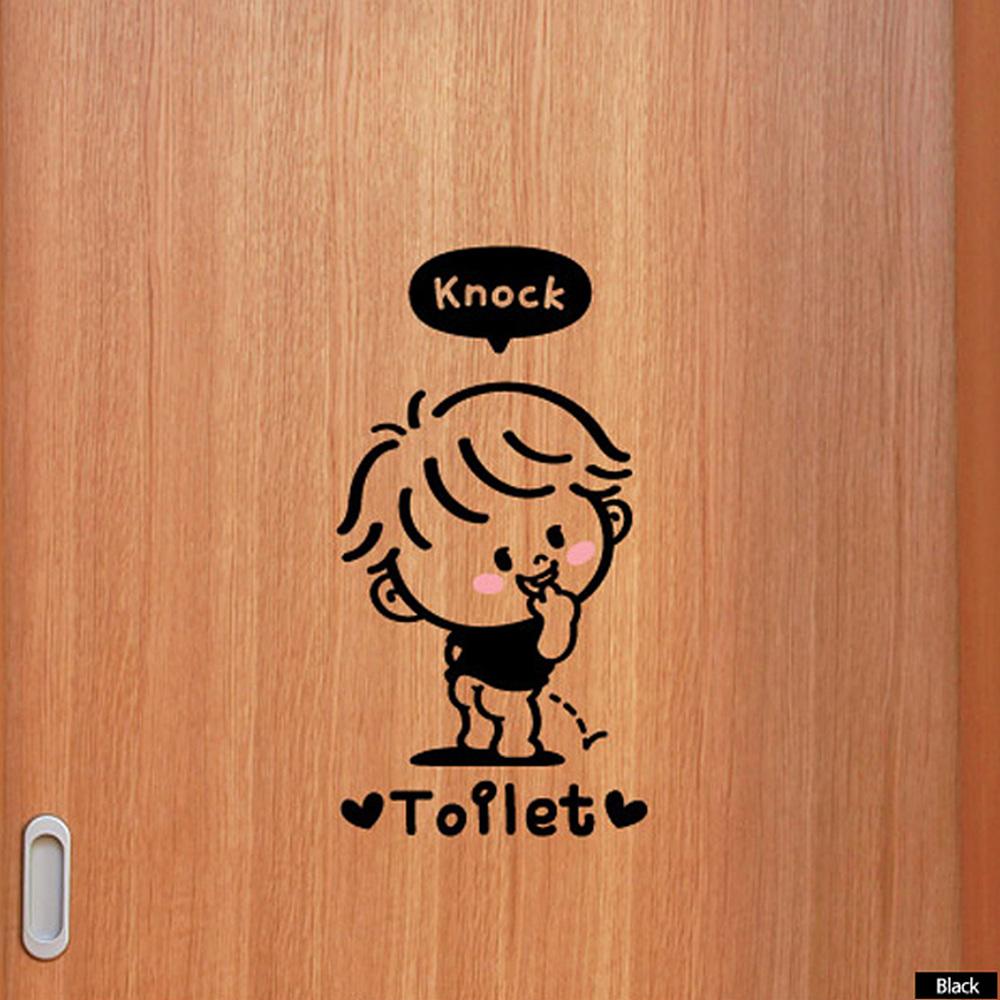 꼬마 Toilet Shower 화장실 포인트스티커 블랙