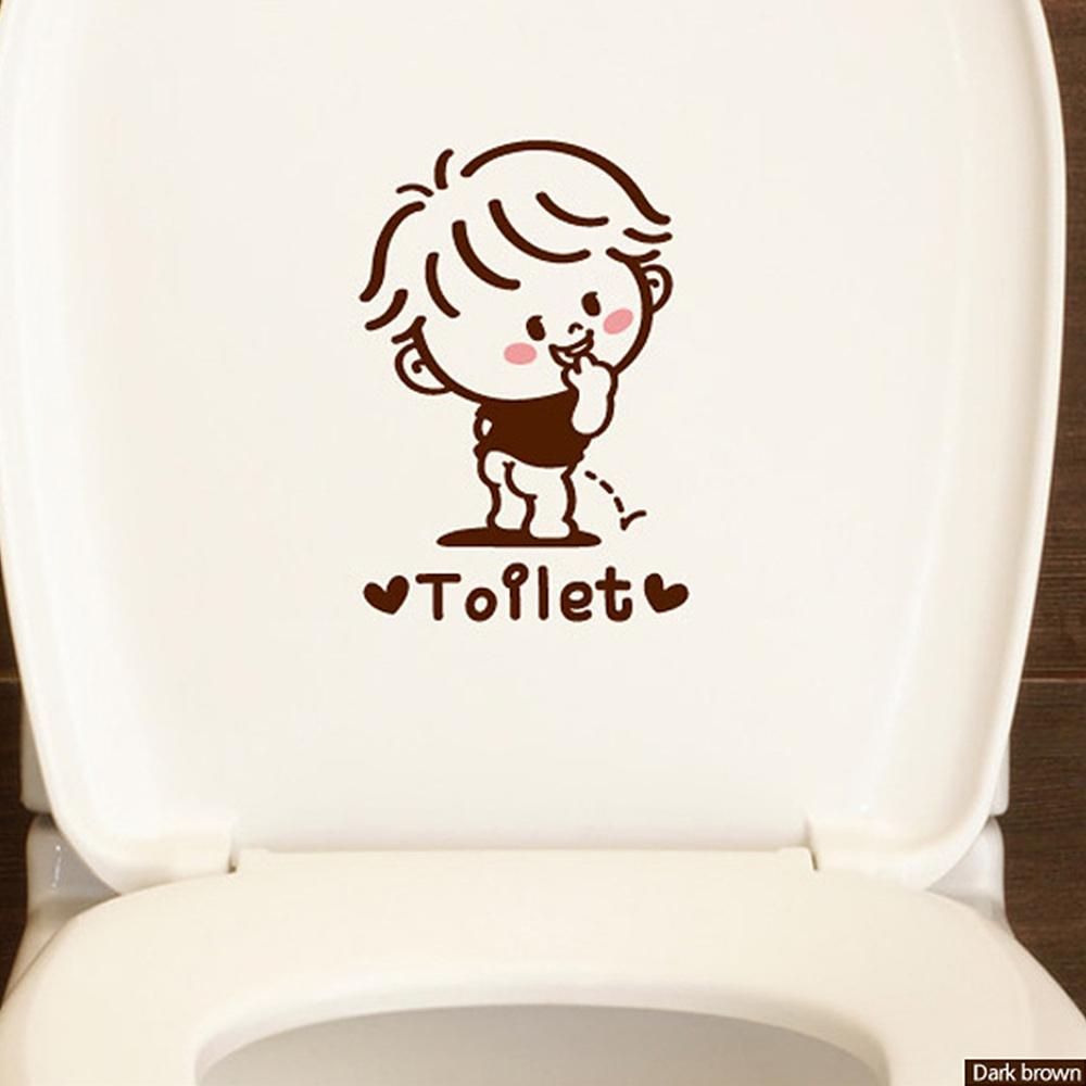 꼬마 Toilet Shower 화장실 포인트스티커 다크브라운