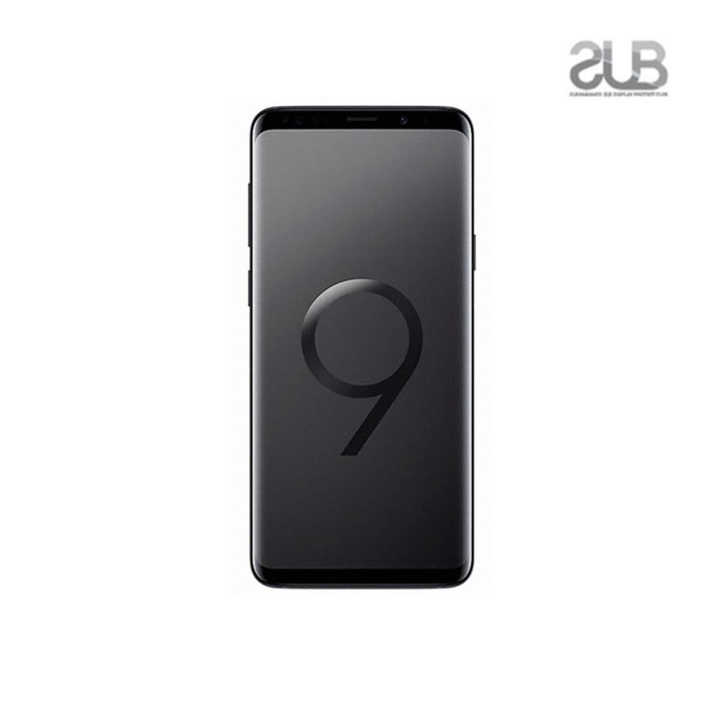 갤럭시 S9 플러스 풀커버 사생활보호  필름 1매