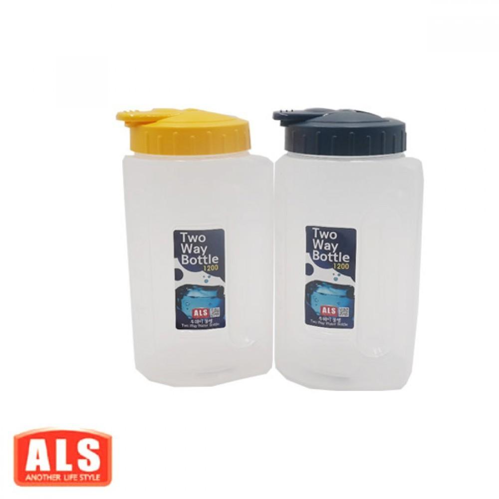 ALS 투웨이 광구형 물병 1.2L 소형