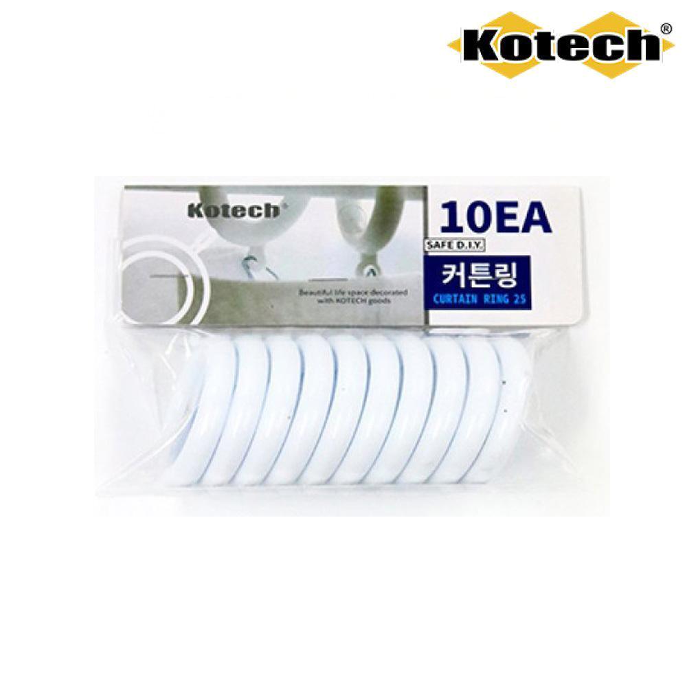 커텐링 10개입 코텍스 K-1487
