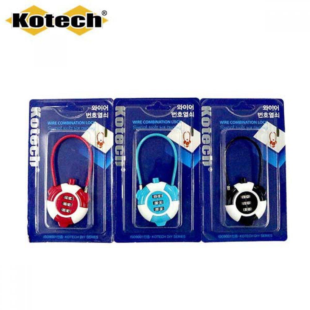 와이어 K-4096 코텍스 번호열쇠