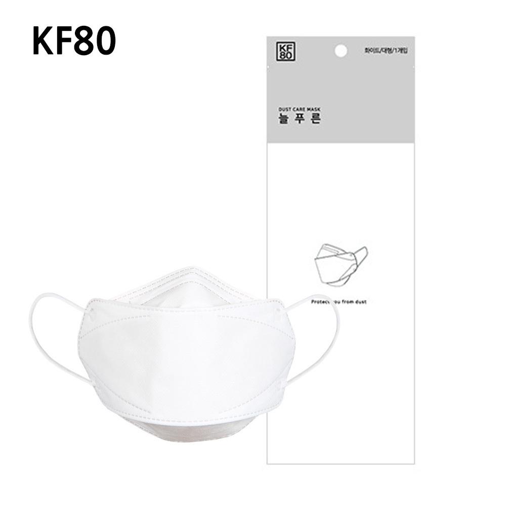 늘푸른 KF80 마스크 대형 1매
