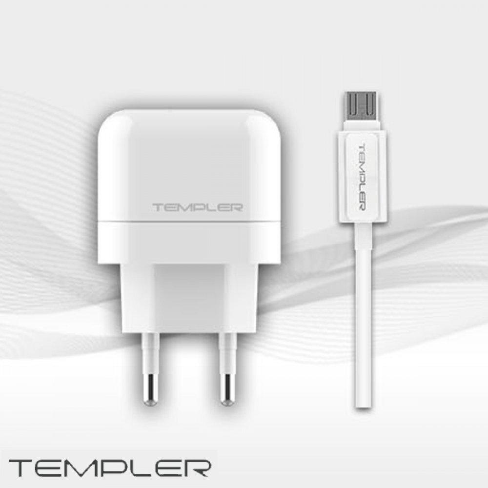 템플러 2.1A 가정용 충전기 USB 2포트 마이크로 5핀