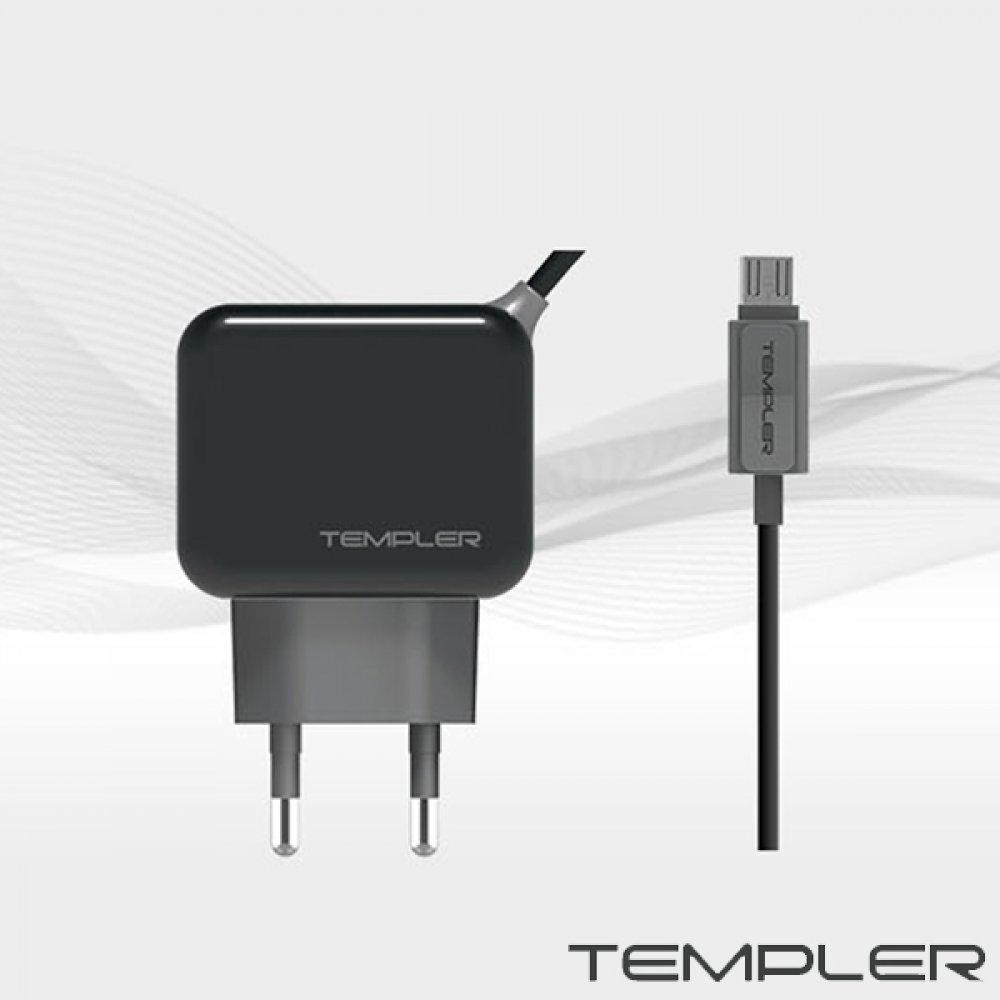 템플러 2.1A 가정용 일체형 충전기 마이크로 5핀