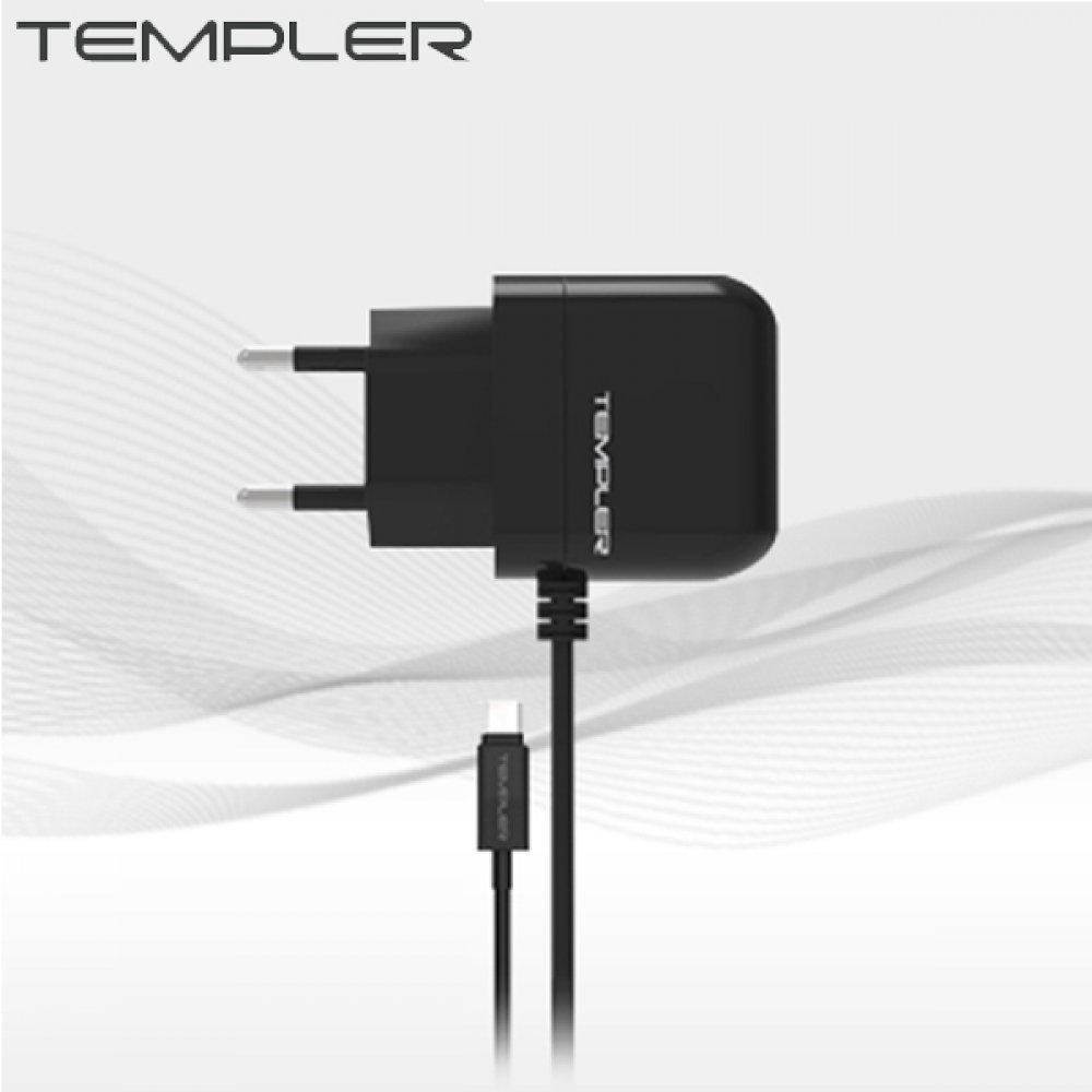 템플러 1.5A 가정용 일체형 충전기 마이크로 5핀