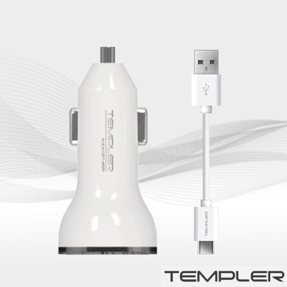 템플러 3.1A 차량용 충전기 USB 2포트 C타입케이블