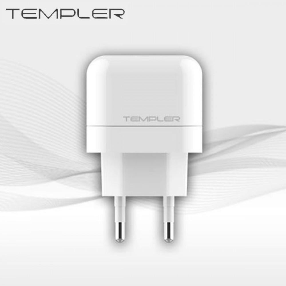 템플러 2.1A 가정용 충전기 USB 2포트