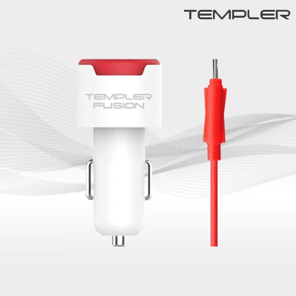 템플러 퓨전 2.4A 차량용 일체형 충전기 호환용