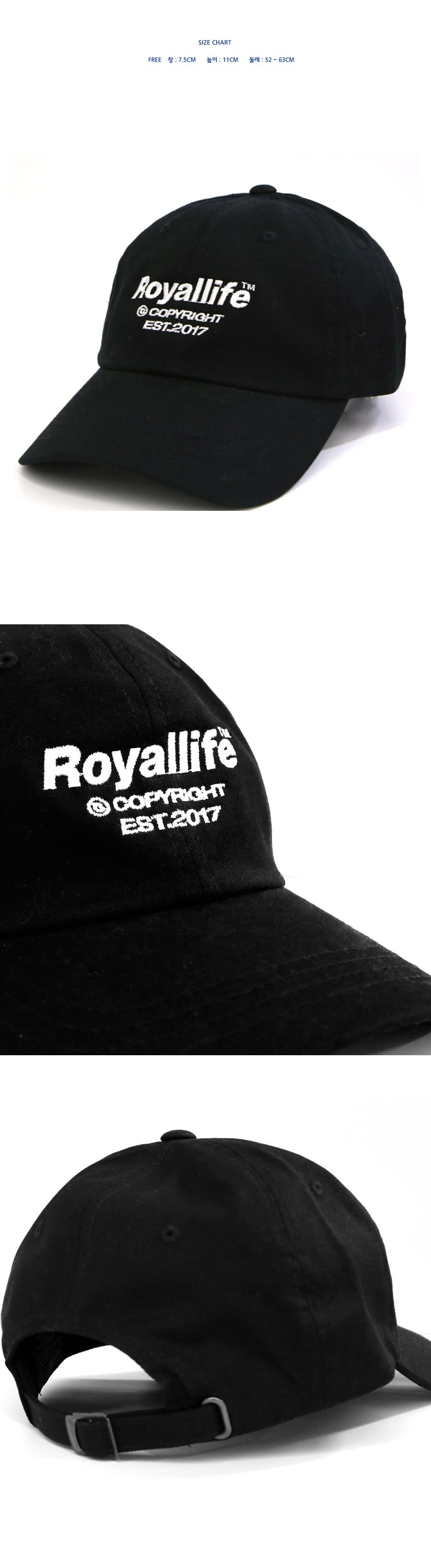 로얄라이프(ROYALLIFE) RLBC401 로얄라이프 로고 볼 캡 - 블랙