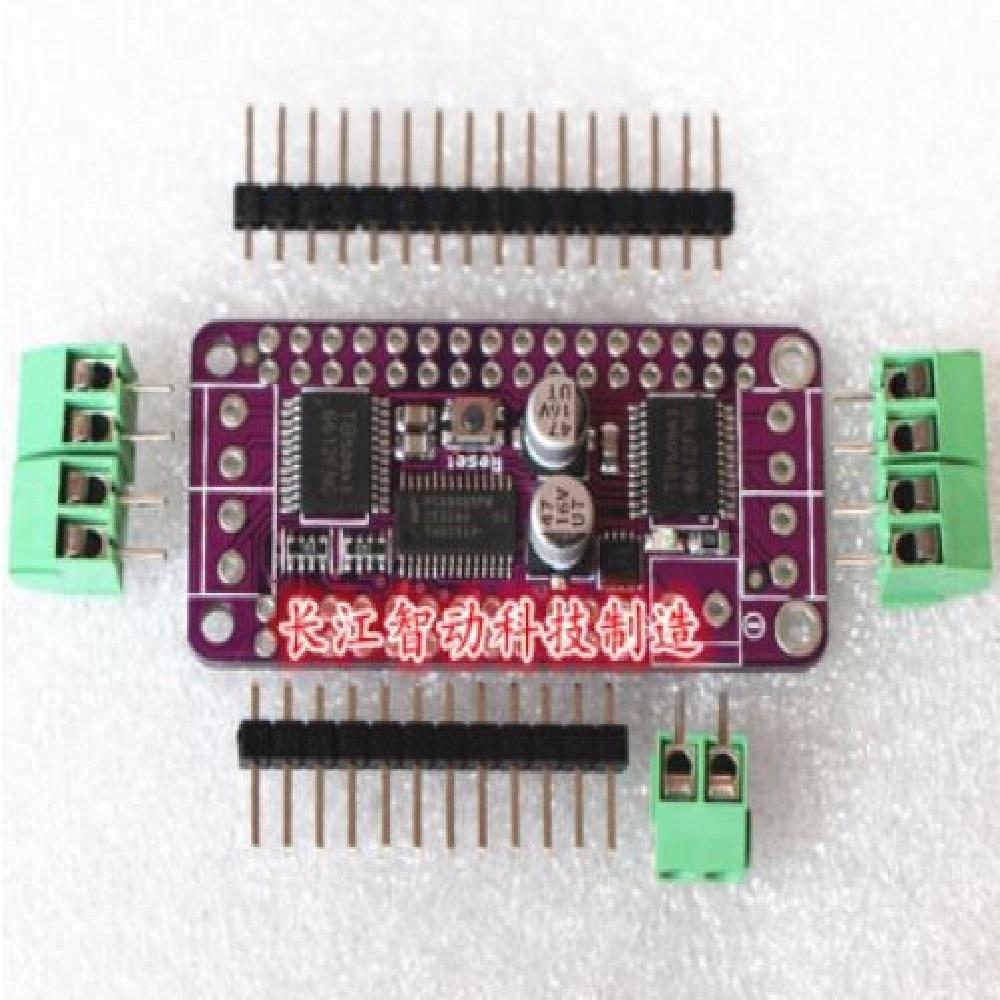 아두이노 라즈베리파이 DC모터+스테핑 모터 드라이버 모듈 (P007324627)