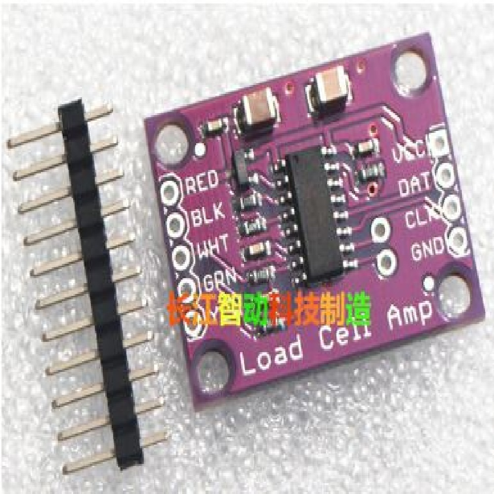 아두이노 라즈베리파이 24비트 고성능 ADC 변환 모듈 (P007324659)