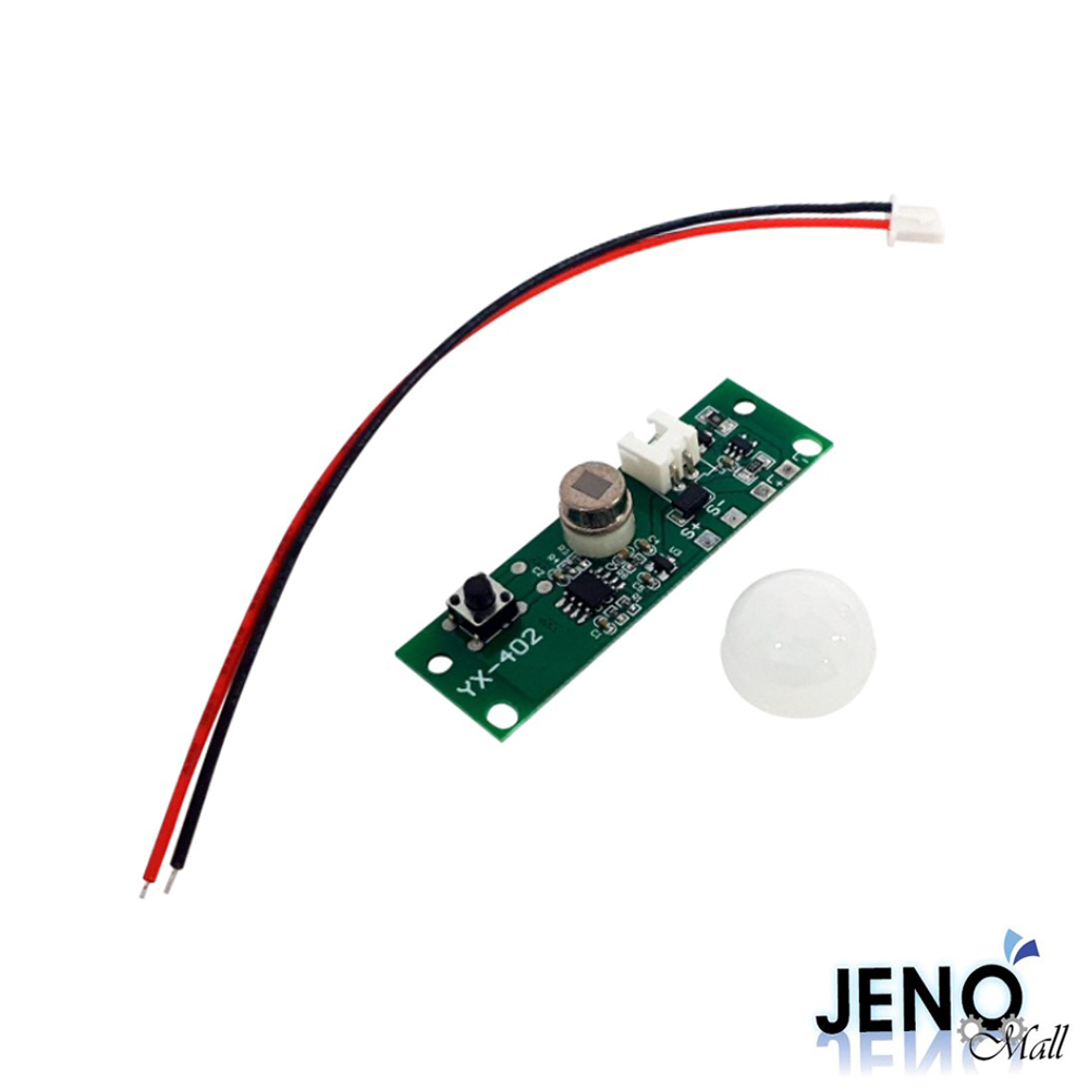 10W 3.7V 리튬이온폴리머 LED자동온오프제어 5V 태양광패널컨트롤러 PIR적외선센서 (HAM5130)