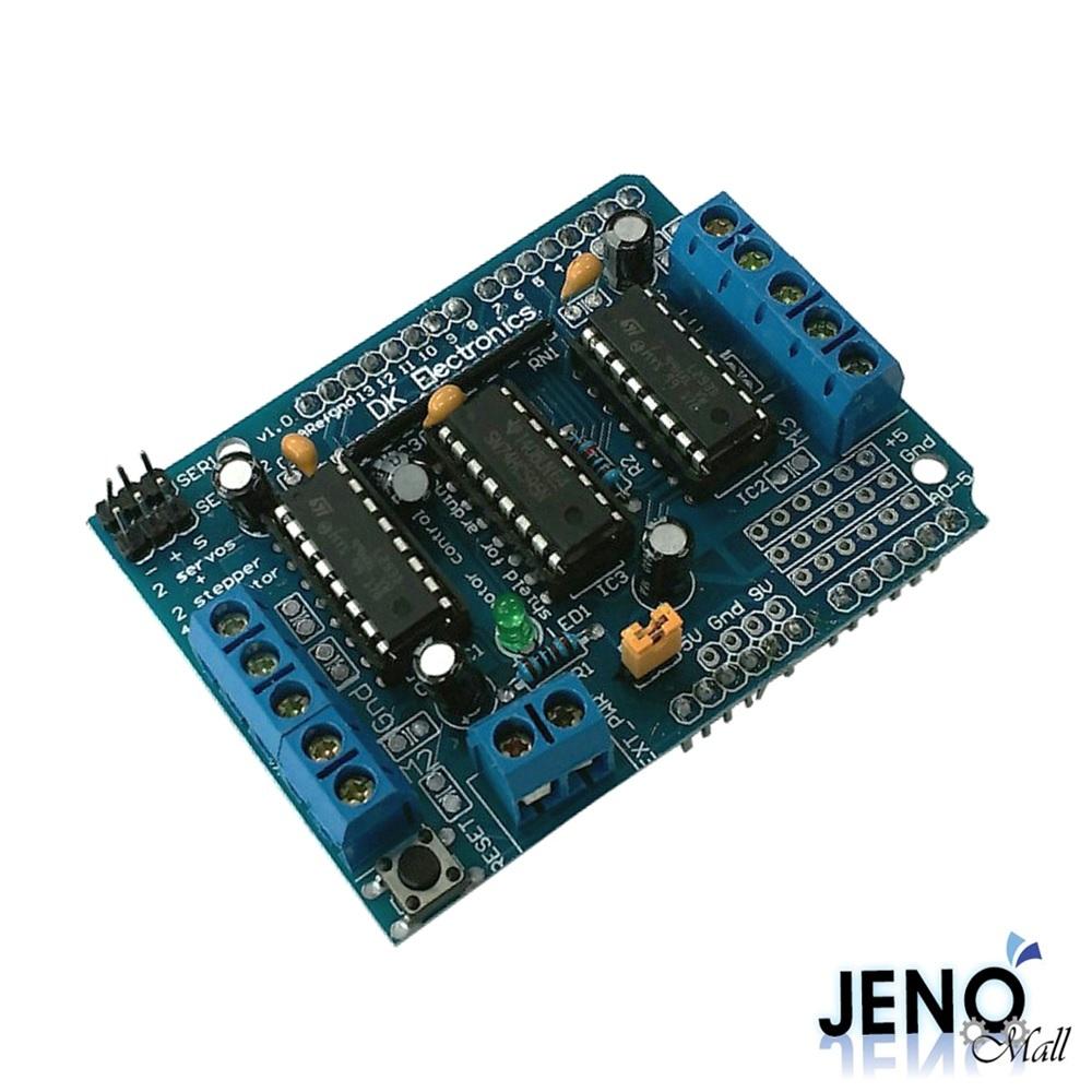아두이노 L293D 4채널 DC/스텝/서보모터컨트롤러 쉴드 0.6A (HAM2810)