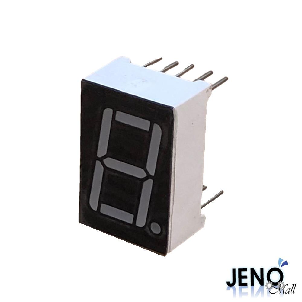 "Cathode 0.5"" 세븐 세그먼트 1자리 LED (HAM3001)"