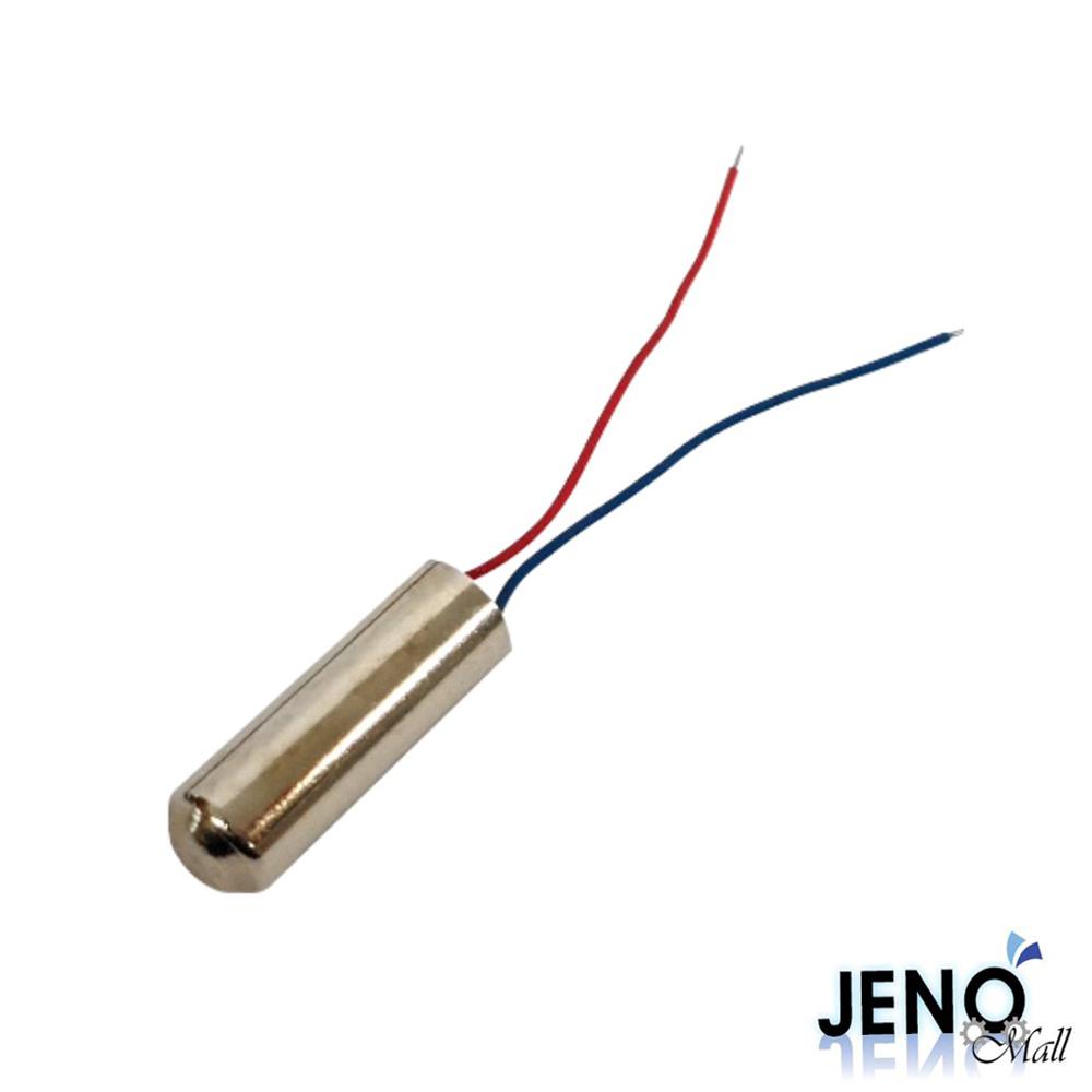 0.7-4.5V 7500RPM DC 영구 자석 진동 모터 (HAM5424)