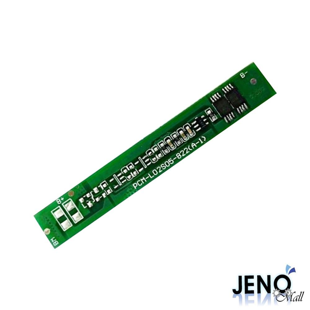 PCM 7.4V 2S 5A 리튬이온폴리머 배터리보호회로 (HBP0503)