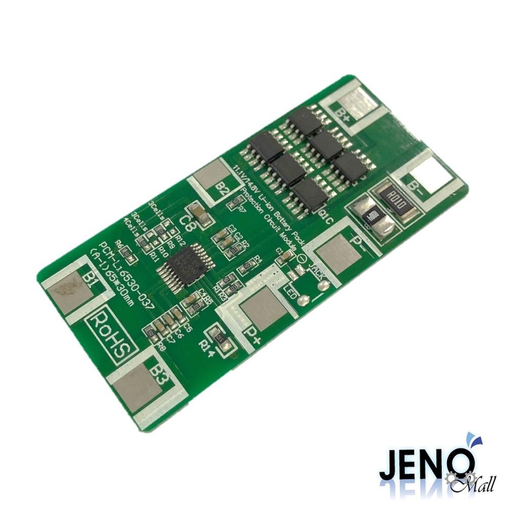 PCM 14.8V 4S 10A 리튬이온폴리머 배터리보호회로 (HBP0606)