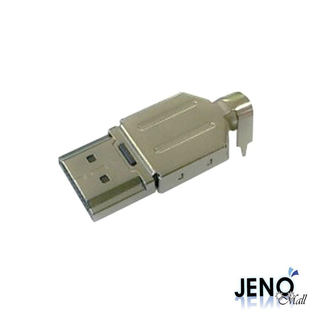 HDMI-A 커넥터 수타입 19핀 (HAC1019)