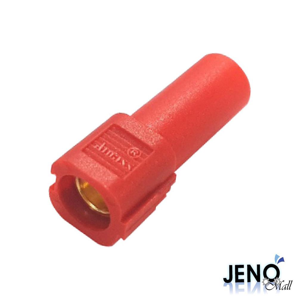 XT150 1핀 고전류 커넥터 조립식 60A 암 빨간색 드론 RC카 (HAC5422)